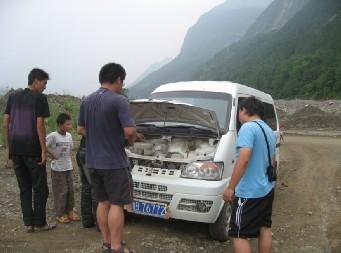 beichuan-2