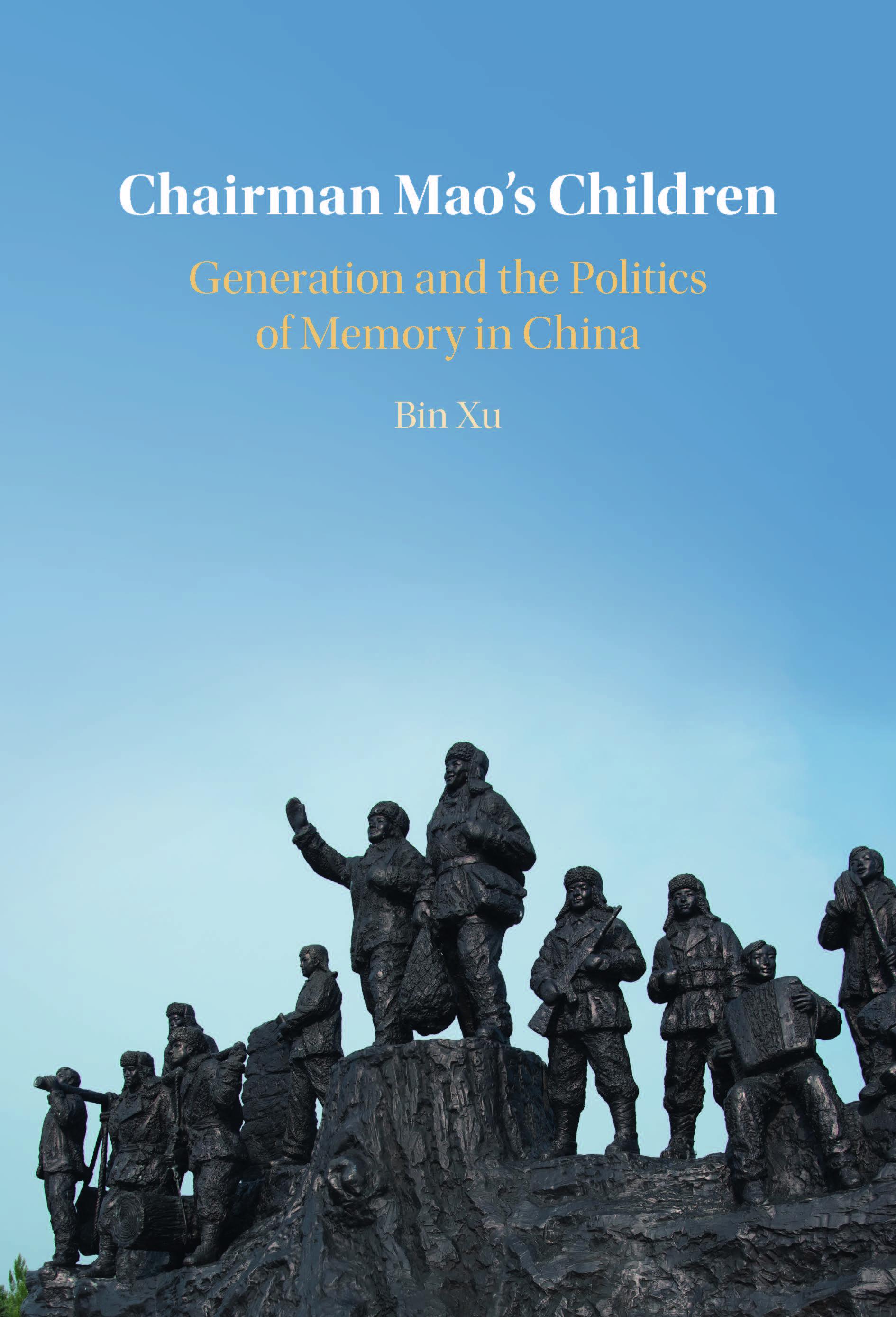 Chairman Mao's Children_cover